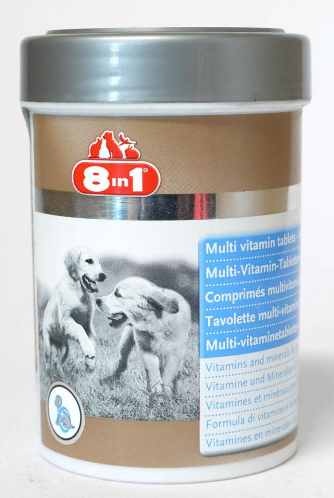 8 in 1 Puppy Multi-Vitamins