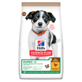 Hill's Science Plan No Grain Puppy Medium Dry Dog Food