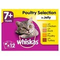 Whiskas Senior 7+ Multipack Variety Cat Food