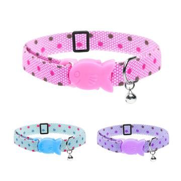 Cat Circus Assorted Cat Collars