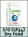 Royal Canin Cat Veterinary Diets » Urinary S/O (LP34)