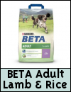 BETA Adult Lamb 2 for £45.25