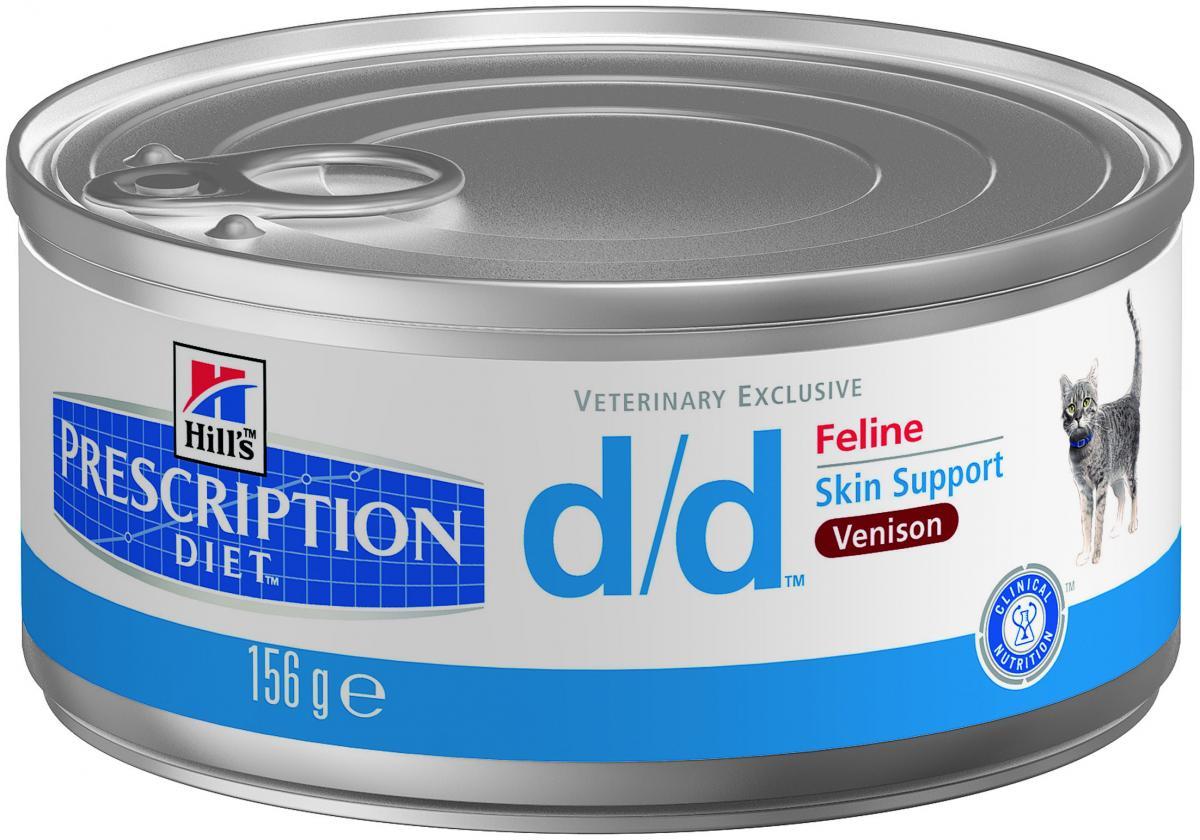 Hills Dd Wet Cat Food